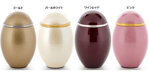 ミニ骨壺 19,800円
