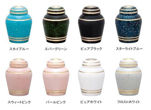 ミニ骨壺 34,800円